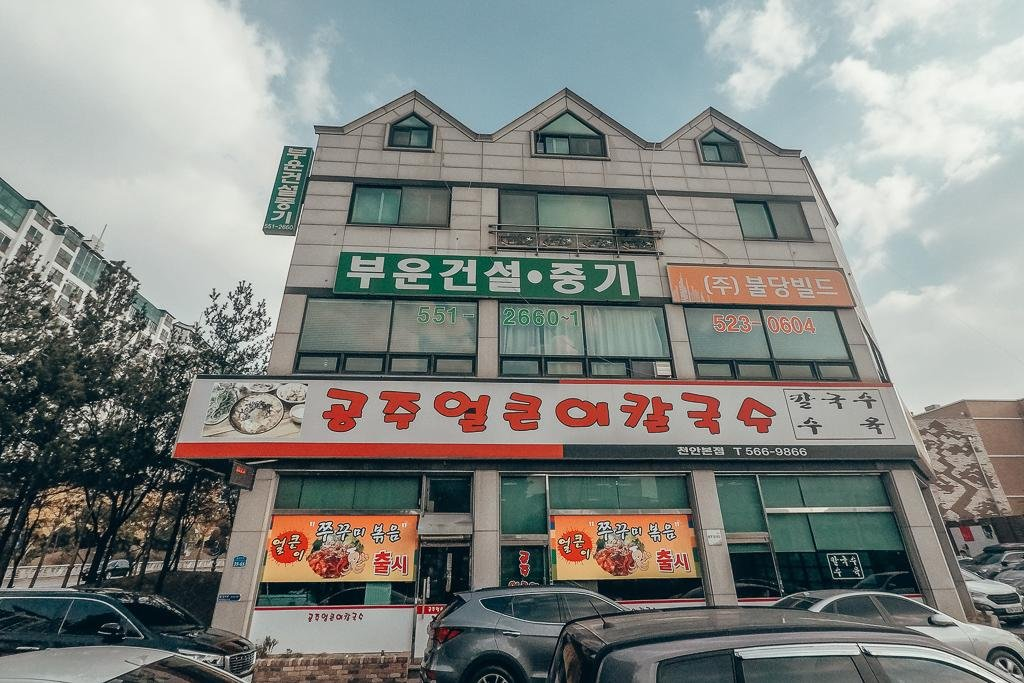 Our apartment in South Korea