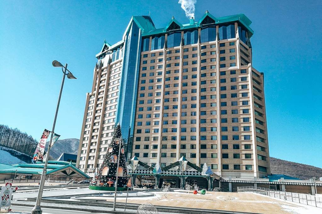 Kangwonland Hotel and Casino