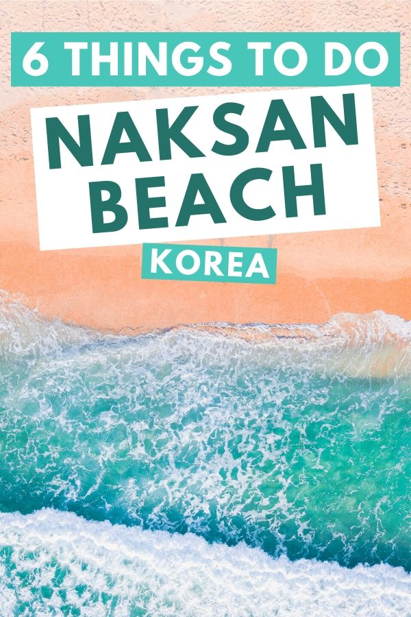 Naksan Beach in South Korea - Torn Tackies Travel blog