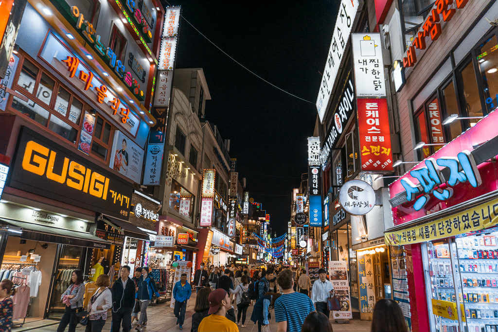Lights in Korea