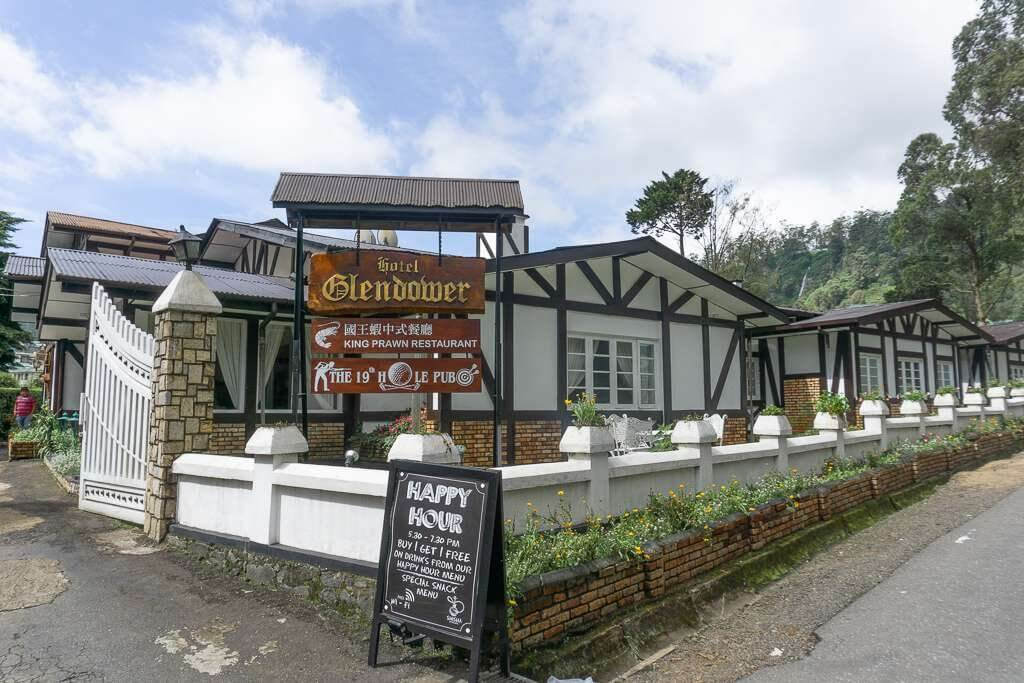 The 19th Hole Pub in Nuwara Eliya