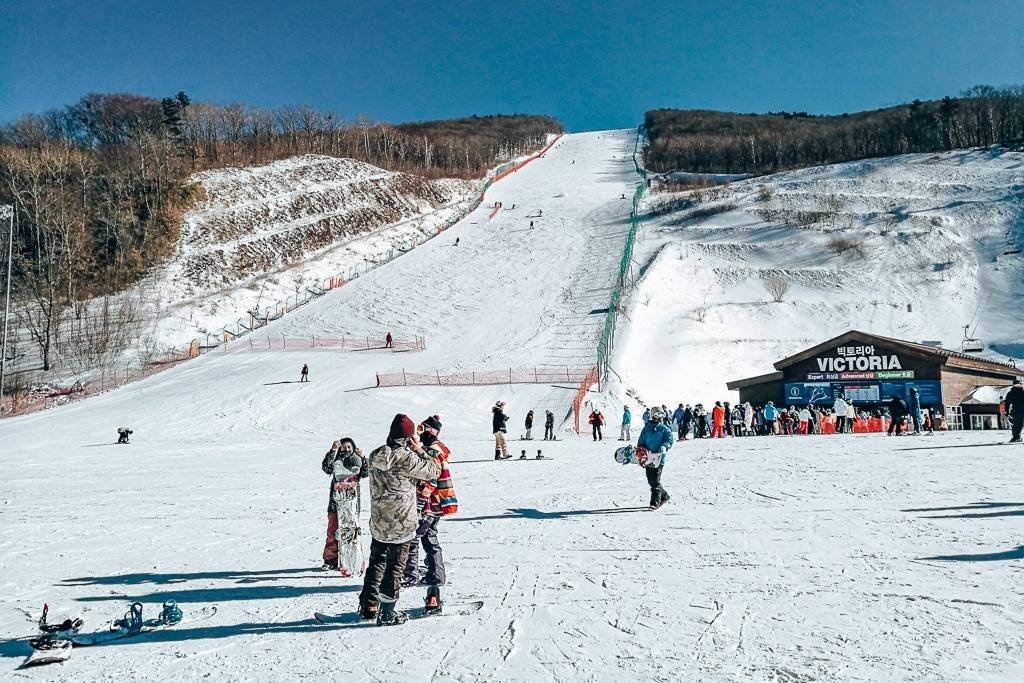 High1 Ski Resort