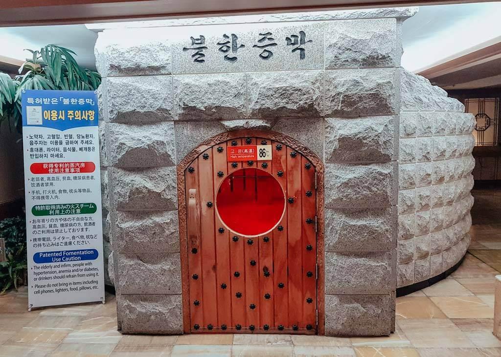 jjimjilbang etiquette in Korea